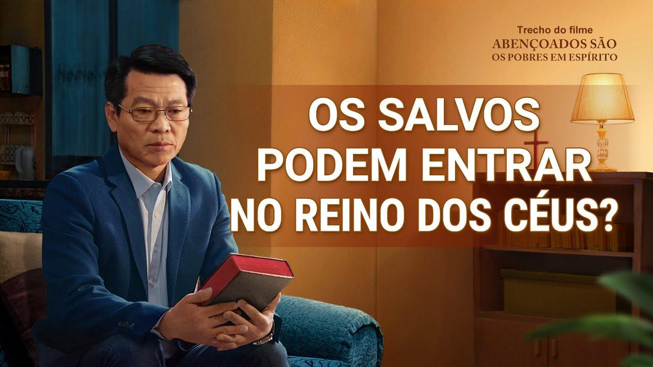 """Filme evangélico """"Abençoados são os pobres em espírito"""" Trecho 2 – Os salvos podem entrar no reino dos céus?"""
