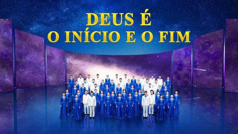 Música gospel – Deus veio, Deus reinou - Imagem