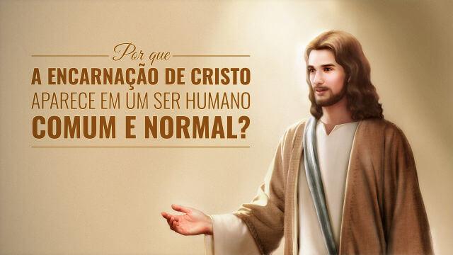 Jesus Cristo - Imagem