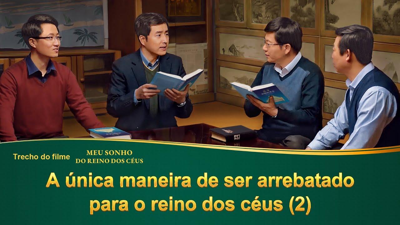 Cartaz de filme evangélico -