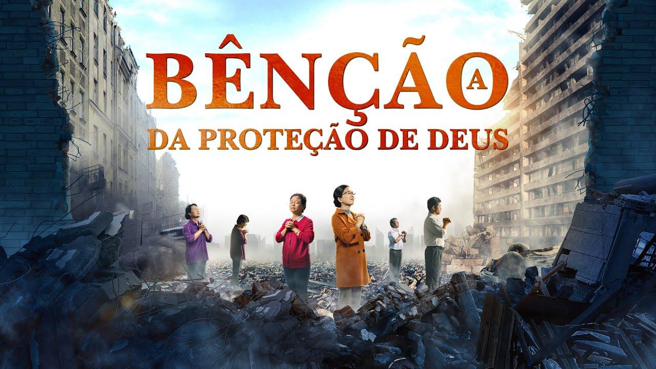 Cartaz do filme gospel - A bênção da proteção de Deus