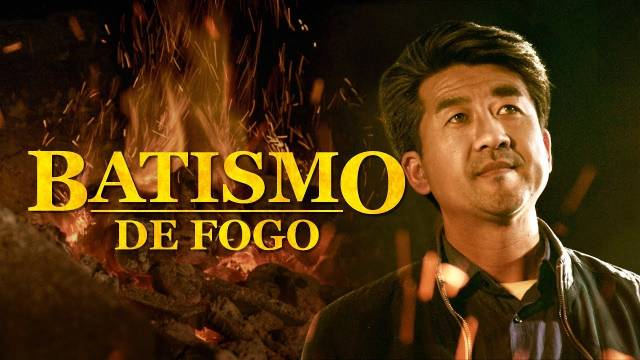 Cartaz do filme gospel - Batismo de fogo
