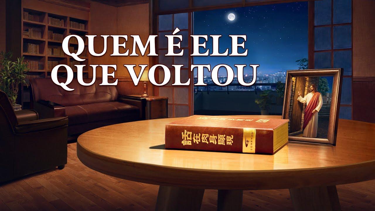 """Filme gospel - Cântico da Vitória""""Quem é Ele que voltou"""" o testemunho de um pastor receber o Salvador"""