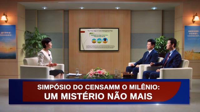 Simpósio do CenSAMM O Milênio: Um Mistério Não Mais - Imagem