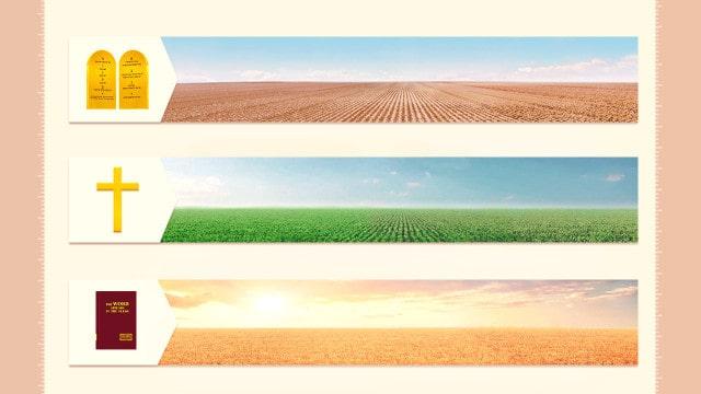 O plano de Deus: conheça os objetivos e o significado dos três estágios da obra de Deus