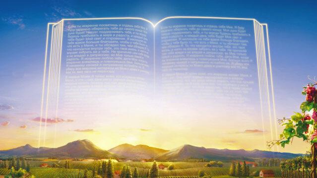 Porque Deus tem nomes diferentes? - Imagem