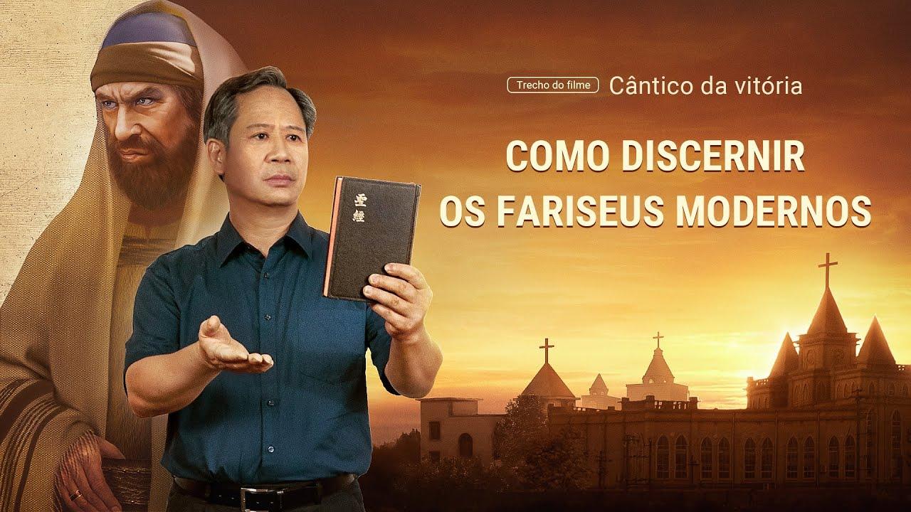 """Filme evangélico """"Cântico da vitória"""" Trecho 2"""