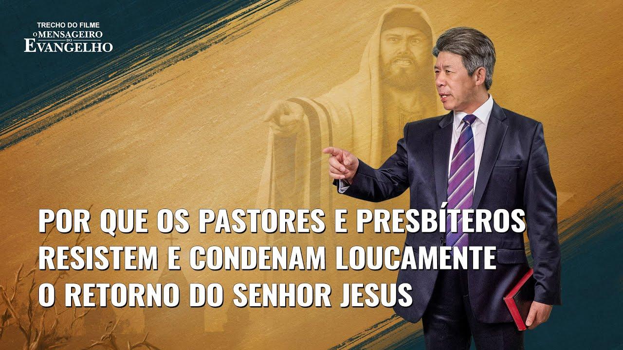 """Filme evangélico """"O mensageiro do evangelho"""" Trecho 3 – Como pastores e presbíteros tratam o retorno do Senhor"""