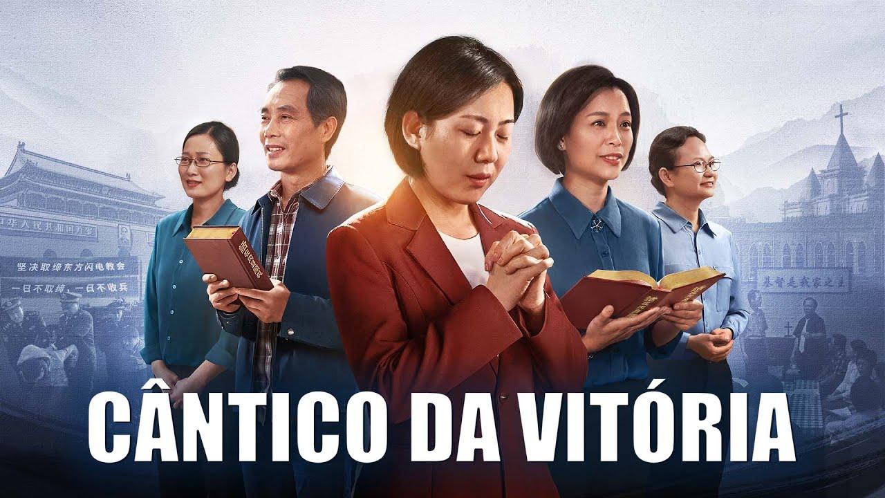 Melhor filme gospel completo dublado - Cântico da Vitória - Cartaz
