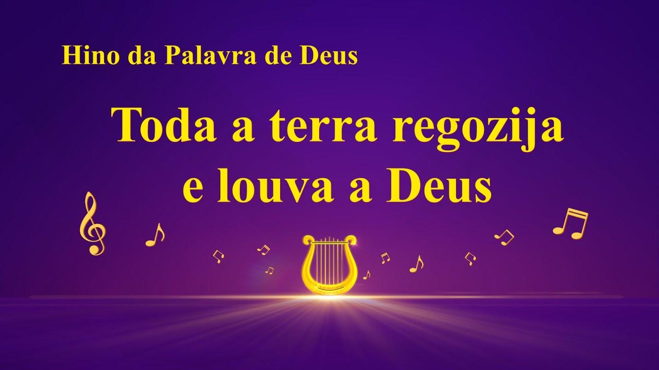 Música de louvor gospel