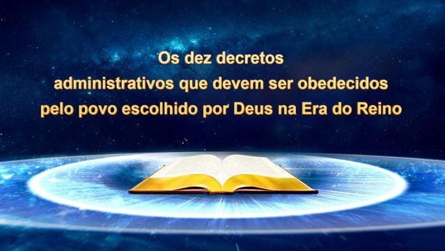 Os dez decretos administrativos que devem ser obedecidos pelo povo escolhido por Deus na Era do Reino