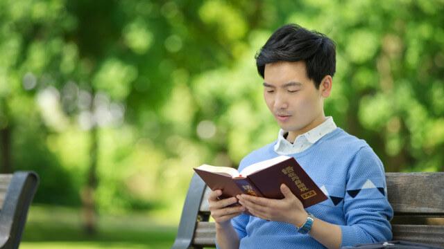 3 princípios para ajudar a discernir a voz de Deus