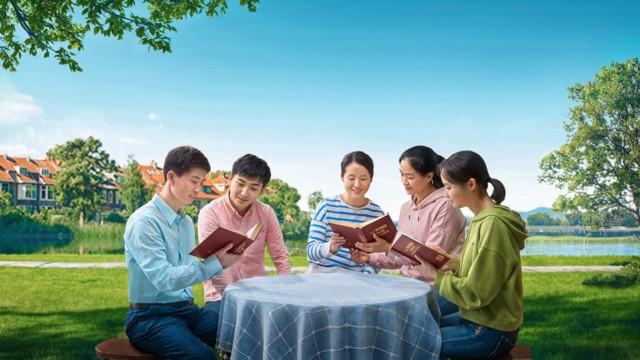 Como conhecer o significado da obra de julgamento de Deus nos últimos dias
