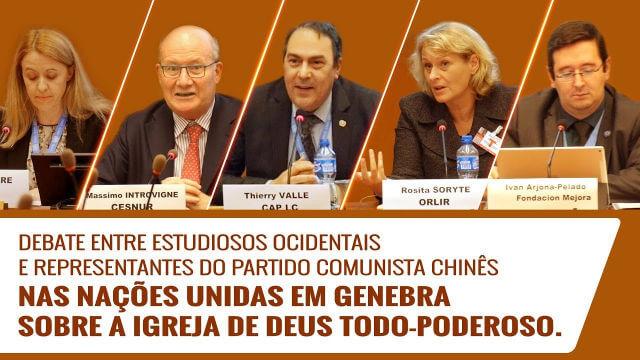 Estudiosos ocidentais vs representantes do PC Chinês: Um Debate sobre a Igreja de Deus Todo-Poderoso