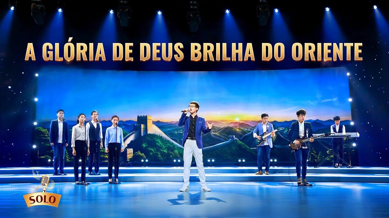 """Música gospel """"A glória de Deus brilha do Oriente"""""""