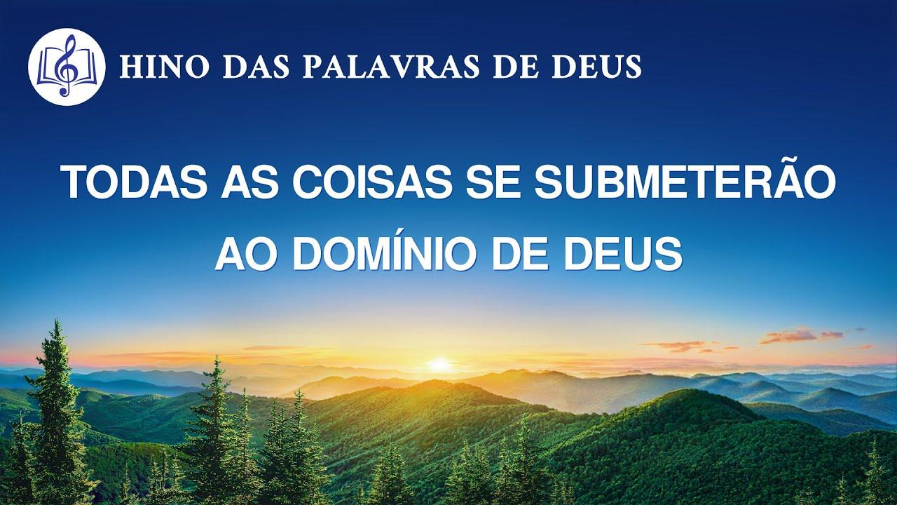 Todas as coisas se submeterão ao domínio de Deus