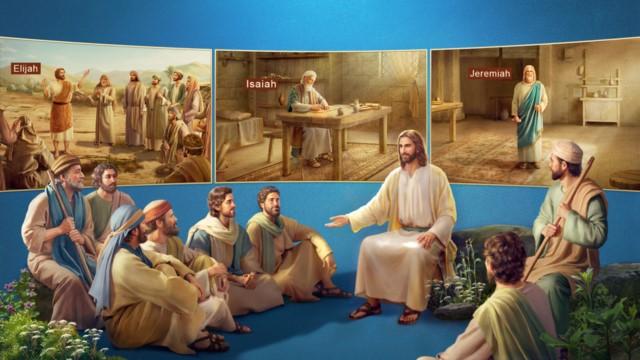 As diferenças entre as palavras de Deus ditas por profetas e as palavras expressas por Deus encarnado