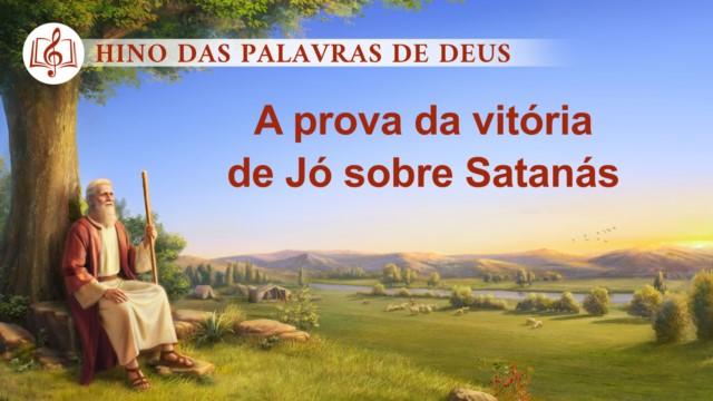A prova da vitória de Jó sobre Satanás