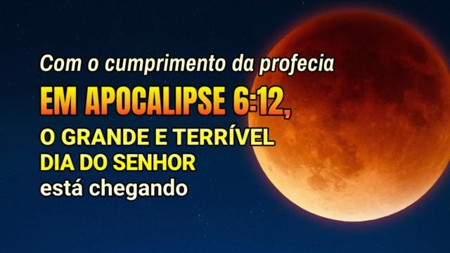 Apocalipse 6:12