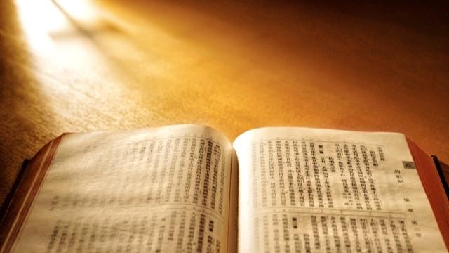 Reflexão bíblica diária: A obra de Deus não pode ir além da Bíblia?